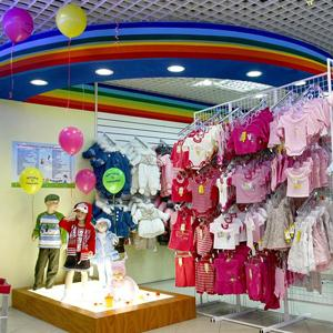 Детские магазины Погара