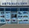 Автомагазины в Погаре