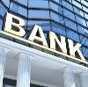 Банки в Погаре