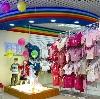 Детские магазины в Погаре