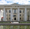 Дворцы и дома культуры в Погаре