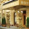 Гостиницы в Погаре