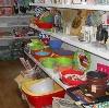 Магазины хозтоваров в Погаре