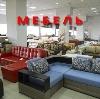 Магазины мебели в Погаре