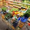 Магазины продуктов в Погаре