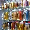 Парфюмерные магазины в Погаре